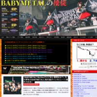 BABYMETALの使徒